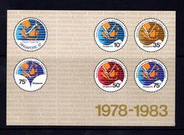 SINGAPORE   1983    A S E A N      Sheetlet     MNH - Singapore (1959-...)