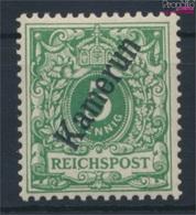 Kamerun (Dt. Kolonie) 2 Mit Falz 1897 Aufdruckausgabe (9257281 - Kolonie: Kamerun