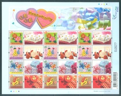 HONG KONG -  MNH/**- 2009 - HEARTWARMING  - Yv SHEET 1421-1424 -  Lot 18299 - 1997-... Région Administrative Chinoise