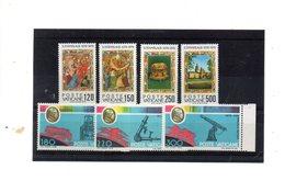 EDY937 - VATICANO 1979 , Due Serie Complete    *** - Vaticano