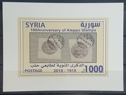 SYRIA NEW 2018 MNH Souvenir Sheet, Block; S/S - 100 Anniversary Of Aleppo Stamps - Stamp Over Stamp - Scarce - Syria