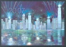 HONG KONG -  MNH/**- 2007 - HKSAR 10th ANNIVERSARY  - Yv BLOC 162 -  Lot 18300 - 1997-... Région Administrative Chinoise