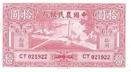 CHINA P.  464 10 Y 1940 UNC - Chine