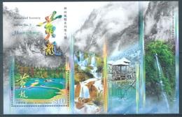 HONG KONG -  MNH/**- 2008 - MAINLAND SCENERY  - Yv BLOC 169 -  Lot 18301 - 1997-... Région Administrative Chinoise