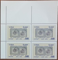SYRIA NEW 2018 MNH Stamp - 100 Anniversary Of Aleppo Stamps - Stamp Over Stamp - Corner Blk/4 - Syria
