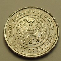 2000 - Bahraïn - 1420 - 25 FILS - KM 18 - Bahreïn