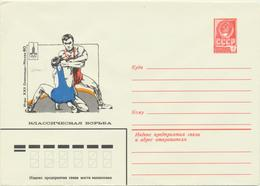 45-715 Russia USSR Postal Stationery Cover 1979 Moscow 1980 Olympics Classic Wrestling - 1923-1991 USSR