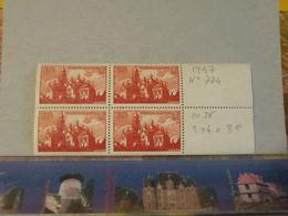 Timbres Neufs > St Front Périgueux - N°774 - Y&T 1947 - Coté 8€ - France