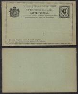 MONTENEGRO / ENTIER POSTAL ANCIEN (ref LE2737) - Montenegro