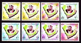 Saudi Arabia MNH KING ABDULAZIZ ALSAUD SET STAMP 1981 - Saudi Arabia