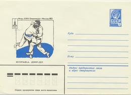 45-735 Russia USSR Postal Stationery Cover 1979 Moscow 1980 Olympics Judo - 1923-1991 USSR