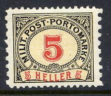 BOSNIA & HERZEGOVINA 1904 Postage Due 5 H. Perforated 12½:9¼ LHM / *.  Michel Porto 5G - Bosnia And Herzegovina