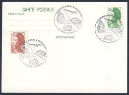 France Rep. Française 1987 Card / Karte / Carte - Transports D'hier & D'aujoud'hui : Avion, Train, Bus, Bateau - Treinen
