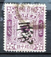 KOREA  1902  3 CH  On  50 P   FINE USED OVERPRINT - Corea (...-1945)
