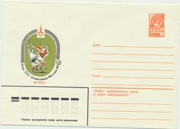 45-763  Russia USSR Postal Stationery Cover 1979 Moscow 1980 Olympics Football - 1923-1991 USSR