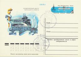 45-789  Russia USSR Estonia Postal Stationery Postcard 1979 Moscow 1980 Olympics Tallinn Regatta - 1970-79