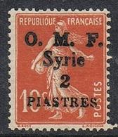 SYRIE N°36 N*  Variété Surcharge Très épaisse - Syria (1919-1945)