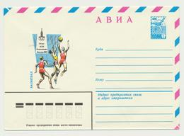 45-816  Russia USSR Postal Stationery Cover 1979 Moscow 1980 Olympics Basketball - 1923-1991 USSR