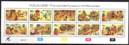 CISKEI - Folklore Africain 1988 - Ciskei