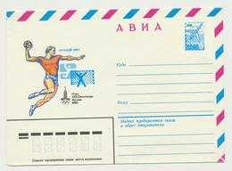 45-823  Russia USSR Postal Stationery Cover 1979 Moscow 1980 Olympics Handball - 1923-1991 USSR