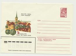 45-828 Russia USSR Estonia Postal Stationery Cover 1979 Tallinn Old Town - 1970-79