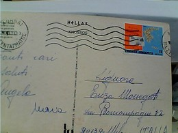 CARD STAMP SELO TIMBRE Grèce 1983 - Introduction Du Code Postal - Y&T 1489   GX5961 - Grecia