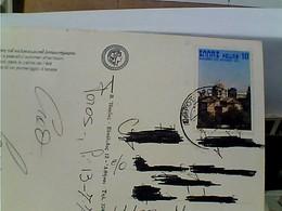 CARD STAMP SELO TIMBRE Grèce Hellas Rhodos Pour Pully 1979 GX5963 - Storia Postale