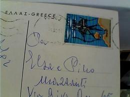 CARD STAMP SELO TIMBRE Grèce Hellas 1981 - 12d Oil Rig - Nr.1394 GX5966 - Grecia