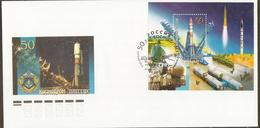 2007 FDC  Russia Russland Russie Rusia Ryssland  Space. Plesetsk Cosmodrome Mi 1417 (Bl.103) - FDC & Commemoratives