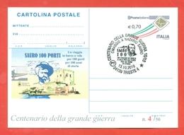 INTERI POSTALI-CARTOLINA POSTALE-SOPRASTAMPA PRIVATA-MILITARI-GUERRA 1914-18-TRIESTE-NAZARIO SAURO -MARCOFILIA - 6. 1946-.. Repubblica