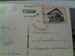 CARD STAMP SELO TIMBRE Grèce Hellas 1975 ARCHITECTURE MAISONS GREECE  4  GX5971 - Storia Postale