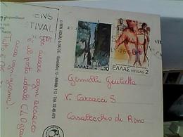 CARD STAMP SELO TIMBRE Grèce Hellas 1981 - ANNIVERSAIRES ET ÉVÉNEMENTS - YVERT & TELLIER Nº 1427  GX5972 - Grecia