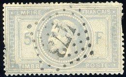"""N°33A  5 Fr. Violet-gris Avec """"5"""" Et """"F"""" En Bleu. Timbre Oblitéré Aminci, Défaut De Dentelure Et Réparé.Cote :1300 Euros - 1863-1870 Napoléon III Lauré"""