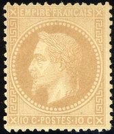 N° 28 B  10 Ct Bistre Type II NEUF Sans Charnière, Une Dent Courte à Gauche. B/TB  Cote :400 Euros - 1863-1870 Napoléon III Lauré