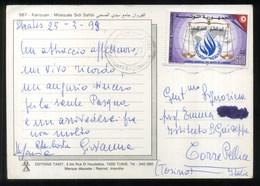 TUNISIA - JOURNEE' MONDIALE DES DROITS DE L'HOMME - KAIROUAN: Mosquee Sidi Sahbi - 1998 - Tunisia (1956-...)