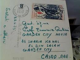 FRANCE CARD STAMP SELO TIMBRE  1972 N°1730 Oblitéré Bonaparte Au Pont D'Arcole GX5978 X Egypt - France