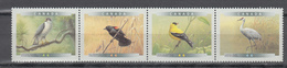 Canada 1999,4V In Strip,birds,vogels,vögel,oiseaux,pajaros,uccelli,aves,MNH/Postfris(L3389) - Vogels
