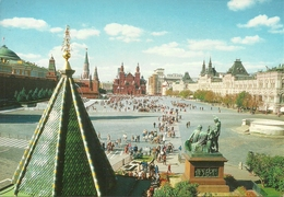 Moscow (Russia, URSS) Red Square, La Place Rouge, Piazza Rossa - Russia