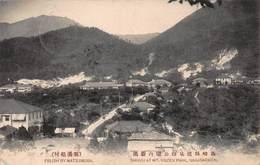 CPA SHINYU AT MT. UNZEN PARK, NAGASAKIKEN - Autres