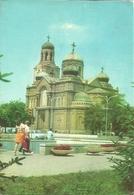 "Varna (Bulgaria) Eglise ""Ste Vierge"", Kirche ""Hi Mutter Gottes"", Chiesa ""Santa Vergine"" - Bulgaria"