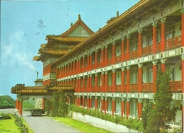 Taipei (Taiwan, Formosa) The Chilin Hall - Taiwan