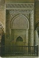 Isfahan (Iran) Chahar Bagh School - Iran