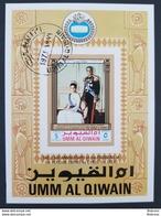 UAE , Umm Al Qiwain , 1971 , The 2500 Anniversary Of The Founding Of The Persian Empire  , Used - Umm Al-Qiwain