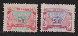 NORTHEAST CHINA Scott # 1L107, 1L110 Mint - 1949 - ... People's Republic