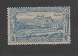 GREECE 1896 OLYMPIC GAMES: 1 Drc (HELLAS #117 - 110€), MH - 1896 Eerste Olympische Spelen