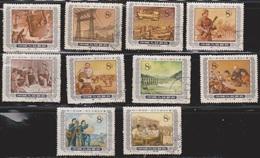 PR CHINA Scott # Between 449 & 466 Used - Not Full Set - Unused Stamps