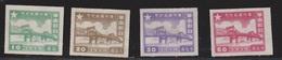 SOUTH CHINA Scott # 7L1-4 Mint Imperf - 1949 - ... République Populaire