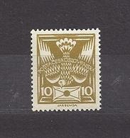 Czechoslovakia 1920 MNH ** Mi 165 Sc 83 Carrier Pigeon With Letter.Troube Mit Brief. Tschechoslowakei - Neufs