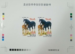 O) 2013 KOREA, PROOF IMPERFORATE, SHIRE HORSE- BRITISH BREED OF DRAUGHT HORSE , - CARRIAJE-CAR MNH - Korea (...-1945)