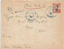 LSAU13 - INDOCHINE ENVELOPPE FEMME ANNAMITE 5c DU 12/4/1925 POUR PARIS - Indochine (1889-1945)